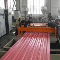 Buy cheap IBR Corrugated Widespan Panel Profile Metal Sheet from wholesalers