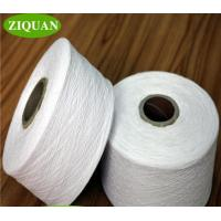 Buy cheap recycled yarn for knitting product