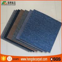 Buy cheap wholesale market pp loop pile thick pile carpet tile price for sale from wholesalers