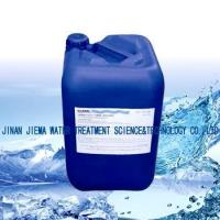 Buy cheap LANHI-2000 Scale inhibitor/Dispersing agent for reverse osmosis membrane from wholesalers