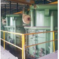 Buy cheap Becon type bell annealing furnace from wholesalers