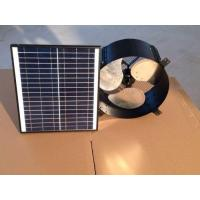 Buy cheap 12inch/14inch solar gable fan wall mounted solar attic fan from wholesalers