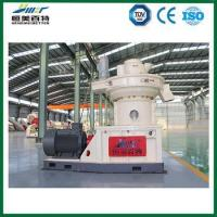 Buy cheap complete production line for straw pellet mill machine from wholesalers
