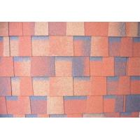 Buy cheap Colourful asphalt shingle from wholesalers