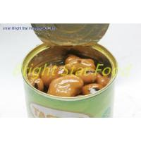 Buy cheap CBB-001 Canned Broad Bean from wholesalers