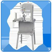 Buy cheap Band Saw BDJ-200A from wholesalers