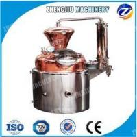 Buy cheap Best quality copper still , distillation column for brewery from wholesalers