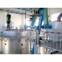 Buy cheap Sunflower Oil Production Line from wholesalers
