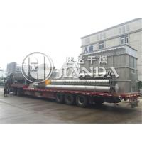Buy cheap Calcium Sulphate Chemical Hollow Paddle Dryer from wholesalers