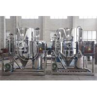 Buy cheap Spice Food High - Speed Centrifugal Spray Dryer from wholesalers