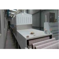 Buy cheap Paper products, wood pulp microwave drying equipment from wholesalers