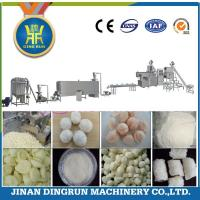 Buy cheap modified starch machine from wholesalers