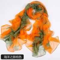 Buy cheap Latest Fashion Silk Scarves from wholesalers