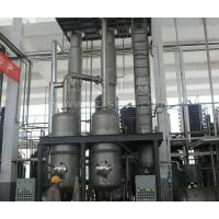 Buy cheap Second effect falling film evaporator _ double-effect falling film from wholesalers