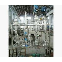 Buy cheap Short-molecular distillation from wholesalers