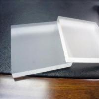 Buy cheap acrylic sheet lucite PMMA frosted plastic sheet from wholesalers