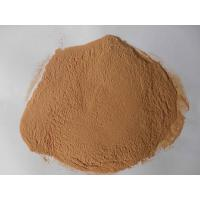 Buy cheap Tannic Acid (Pharmaceutical Grade) from wholesalers