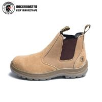 Buy cheap ABSA---ROCKROOSTER AC Series Men's work boots Ankle height elastic sided boots with steel toe cap from wholesalers