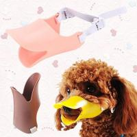 Buy cheap Dog Anti Bite Duck Mouth Shape Dog Mouth Cover Biteproof Pet Muzzle Exquisite from wholesalers