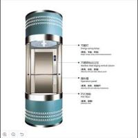 Buy cheap Energy Saving Peaceful Panoramic Elevator from wholesalers