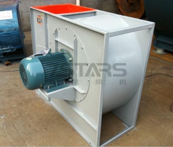 Qxcf i kitchen exhaust centrifugal fan 51052319 for 8 kitchen exhaust fan