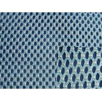 Buy cheap 2X2 6# Double Color Mesh from wholesalers