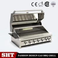 Buy cheap 6+1 burner stainless steel 304 built in bbq gas grill from wholesalers