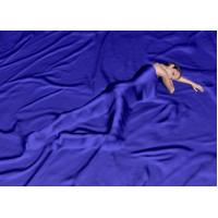 Buy cheap Silk Fabric from wholesalers
