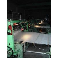 Buy cheap Looms & Weaving Silk Fabric from wholesalers