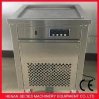 Buy cheap Commercial stir yogurt machine factory from wholesalers