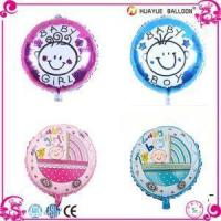 18 Inch Baby Boy Baby Girl Foil Balloon for Baby Shower
