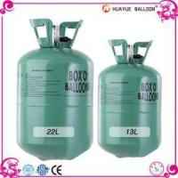 13L 22L Balloon Cylinder Helium Gas Tank