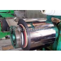 Buy cheap 316Ln Stainless Steel coil from wholesalers