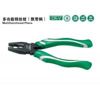 China Multi-function combination pliers on sale