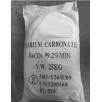 Buy cheap Plastic chemicals barium carbonate from wholesalers