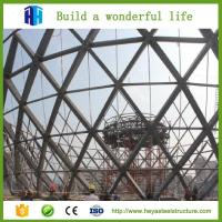 Buy cheap low carbon floor steel grating from wholesalers