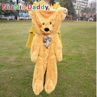 Buy cheap NIUNIU DADDY PLUSH TOY LIGHT BROWN TEDDY from wholesalers