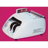 Buy cheap pcm-201A Currency Counter from wholesalers