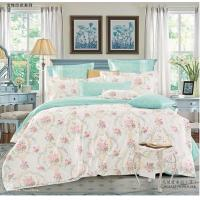 Buy cheap Supplies Home textiles Cotton light Color Bedding Set Printed Patten Bed Cover set BedClothes from wholesalers