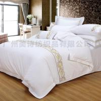 Buy cheap Hotel Supplies 4 Pcs 100% cotton sateen hotel bedding set from wholesalers