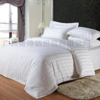 Buy cheap 5 stars hotel cotton bedding set/bed linen with 3 cmstripes from wholesalers