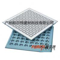 Buy cheap All Steel Antistatic Raised Floor from wholesalers
