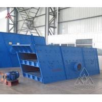 Buy cheap Vibrating Screener Good Quality Crushing Equipment Hot Sales from wholesalers