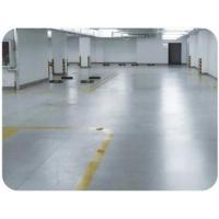 Buy cheap Concrete floor seal curing agent (2) product