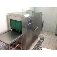 Buy cheap Commercial dishwasher machine from wholesalers