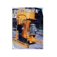 Buy cheap ZJ-800 Pulping Machine from wholesalers