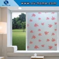 Buy cheap R815 PVC self-adhesive frosted film for glass from wholesalers