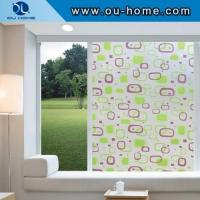 Buy cheap R811 PVC self-adhesive decorative privacy window film from wholesalers