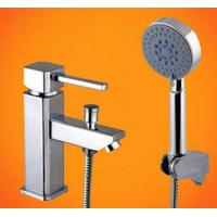 Buy cheap Multifunctional 4 settings hand Shower Head Set With Hose holder & shower faucet product