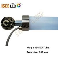 Buy cheap Sound Activated Led Magic Tube Lights product
